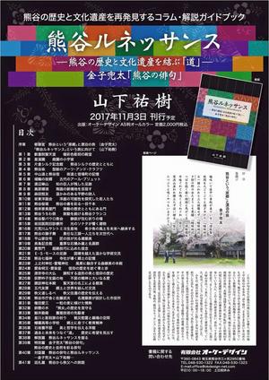 Shoseki2